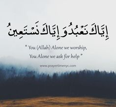 Allah is the One and Only True God. Know Allah SWT through His Most Beautiful Names and Lofty Attributes We worship Only Allah Alone. Our Mission is to Know Allah & Spread Tawheed (The Oneness of Allah Quran Quotes, Islamic Quotes, Qoutes, Beautiful Quran Verses, Spread Of Islam, Surah Fatiha, Islamic Events, Religion Quotes, Prayer Times