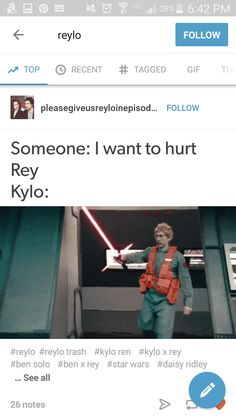 """Look I found Kylo Ren's lightsaber"" is one of the most hilarious lines ever"