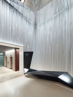 Solo West – Frankfurt Office Building Lobby