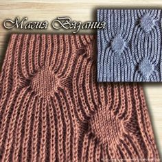 Knitting Machine Patterns, Knitting Videos, Sweater Knitting Patterns, Knit Patterns, Free Knitting, Baby Knitting, Stitch Patterns, Diy Crafts Knitting, Knitting Projects