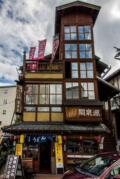 Udon Soba Shop ---------- #japan #japanese Great design for backyard studio/play area/observatory