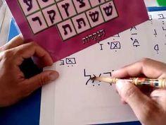 APRENDIENDO A LEER HEBREO 1 - YouTube