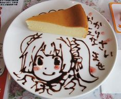 I have to visit at least 1 maid cafe when I go to Japan.if only for the super kawaii deserts! Cute Food, Good Food, Yummy Food, Japanese Sweets, Japanese Food, Japanese Candy, Dessert Recipes, Desserts, Aesthetic Food