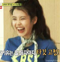 iu gif | Lee Ji-eun (IU) gifs; Love Of My Life, Love Her, Iu Gif, Gangnam Style, Talent Agency, K Idol, Queen, Feel Tired, Pop Singers