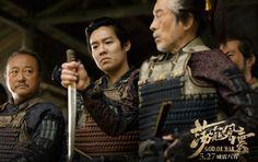 Kết quả hình ảnh cho Phim Đãng Khấu Phong Vân