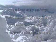 My Music, Clouds, Songs, World, Youtube, Outdoor, Outdoors, Song Books, Outdoor Living