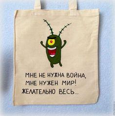 Купить или заказать Экосумка 'Мне нужен мир!' в интернет-магазине на Ярмарке Мастеров. Прочная и вместительная сумка из плотного хлопка с длинными удобными ручками. Рисунок нанесен вручную акриловыми красками по ткани.