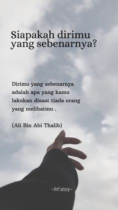 Ispirational Quotes, Hadith Quotes, Today Quotes, Muslim Quotes, Text Quotes, Mood Quotes, Life Quotes, Qoutes, Quran Quotes Inspirational