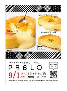 パティスリーブラザーズ社長のLet's Sweets BROTHERS! Pop Design, Graphic Design, Poster Layout, Cake Shop, Japanese Design, Menu, Fruit, Commercial, Food