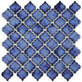 """Found it at Joss & Main - Pharsalia 2"""" x 2.5"""" Porcelain Tile"""