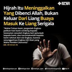 Islamic Quotes, Muslim Quotes, Islamic Inspirational Quotes, Motivational Quotes, Surah Al Quran, Islam Quran, Muslim Religion, Islam Muslim, Allah Quotes