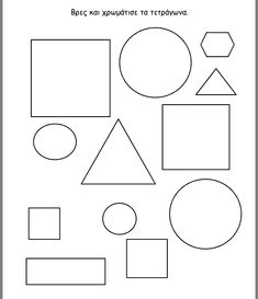 Petite Section, Worksheets, Symbols, Letters, Shapes, Letter, Literacy Centers, Lettering, Countertops