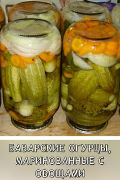 Conservation, Preserves, Pickles, Cucumber, Food And Drink, Vegetables, Drinks, Cooking, Recipes