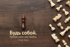 Каждый человек уникален...   просто будь собой...  365day.su #ОскарУайлд #быть #собой #прочие #роль #занятый #календарь #календарь2017 #цитаты #365day #великиеслова #цитатокартинки #оригинальныйподарок