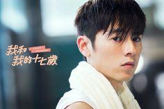 Lego Lee 李國毅 Keep Watching, Bellisima, Taiwan, Addiction, Lego, Drama, Chinese, Singer, Artists