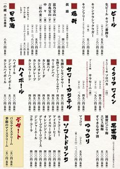 メニュー   黒毛和牛 腰塚 オフィシャルサイト Menu, Poster, Design, Menu Board Design, Billboard