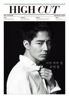 Jo In Sung - High Cut Magazine vol. 189
