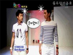gif - lol wooyoungxchansung !