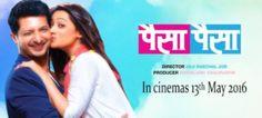 Paisa Paisa Marathi Movie Torrent Download