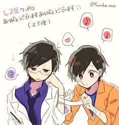pixiv(ピクシブ)は、作品の投稿・閲覧が楽しめる「イラストコミュニケーションサービス」です。幅広いジャンルの作品が投稿され、ユーザー発の企画やメーカー公認のコンテストが開催されています。 Osomatsu San Doujinshi, Comedy Anime, Ichimatsu, Anime Guys, Kawaii, Animation, Fan Art, Shit Happens, Manga
