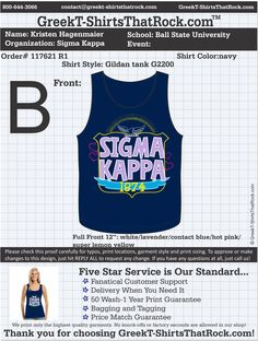 Start your Sigma Kappa Fall Recruitment Shirts HERE!  Just click this image and upload your ideas! #sskss #sigmakappa #recruitment #bidday