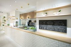 """Nendo designed a new composite store """"BEAUTY LIBRARY"""" at Aoyama, Tokyo 