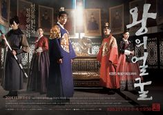 Watch The King's Face Episode 19 English Sub http://www.dramaboss.com/the-kings-face-episode-19