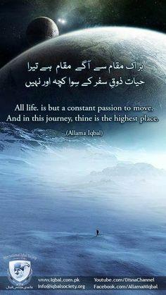 our national hero allama iqbal essay main