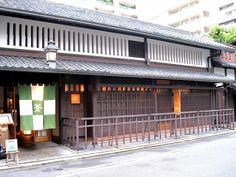 築150年の京町家の蔵「パティスリーAO」