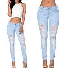 c5208bf74f7 New Fashion Denim Ripped Pencil Jeans Pants Stretch Womens Ladies Cotton Skinny  Slim Pants Trousers 88