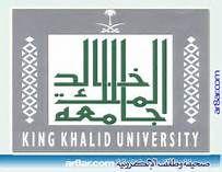 شعار جامعة الملك خالد Yahoo Image Search Results Calm Artwork Keep Calm Artwork Khalid