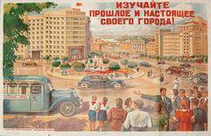 1947. Худ. Б. Мухин