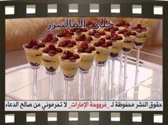 maltesers dessert
