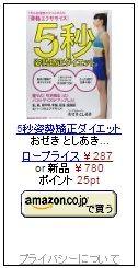 shapesジム シェイプス シェイプスジム評判 ・Shapesジム口コミ  http://www.shapes-gym-diet.com/kuchikomi.html