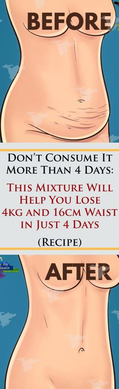 You should consume this mixture for 4 days only. The results will astound you. However you will also need to combine this drink with regular exercise and a healthy diet. Moreover the best thing about it is that the ingredients are cheap and natural. Diet Plans To Lose Weight, Loose Weight, How To Lose Weight Fast, Losing Weight, Party Platters, Burn Belly Fat Fast, Lose Belly, Lose 15 Pounds, Think