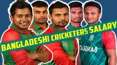 Bangladesh cricket team is emerging powerful cricket team in the world, most of the big teams' esteem the tigers in recent past. But the salary structure Biography, Cricket, Baseball Cards, Sports, Movies, Hs Sports, Films, Cricket Sport, Cinema