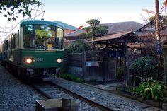 Japan travel: Kamakura old style coffee shops - A Rinkya Blog