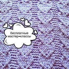 Blanket, Knitting, Crochet, Handmade, Tricot, Breien, Crochet Crop Top, Chrochet, Weaving