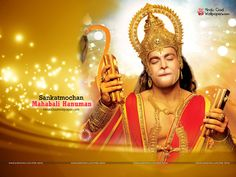 Mahabali Hanuman Sony Serial Wallpapers Download