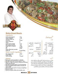 muton seena masala Chef Recipes, Cooking Recipes, Indian Food Recipes, Asian Recipes, Shireen Anwar Recipes, Masala Kitchen, Fruit Smoothie Recipes, Indian Breakfast, Kitchens