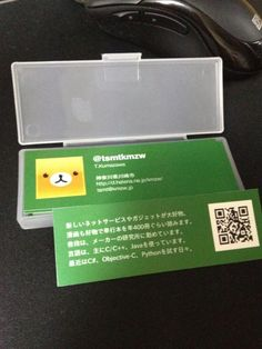 proca lang:ja -from:proca_jp - Twitter検索 Objective C, Container