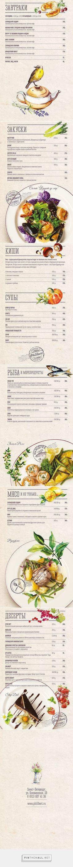 Меню кафе Philibert | Маркетинговое агентство Resto PR http://restopr.ru/projects/%D0%BC%D0%B5%D0%BD%D1%8E-%D0%BA%D0%B0%D1%84%D0%B5-philibert-3/ - created via https://pinthemall.net