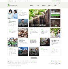 아름다운가게_viewpage_01