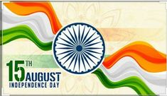 Happy Independence Day Messages, Independence Day Status, 15 August Independence Day, India Independence, Wish Quotes, Happy Quotes, August Wallpaper, August Quotes, Resume Writing Services