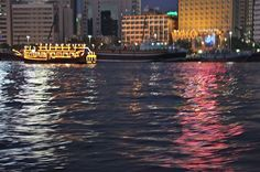 Harbourlights New York Skyline, Travel, Viajes, Traveling, Tourism, Outdoor Travel
