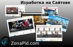 Изработка на сайт,изработка дизайн на сайт,изработка дизайн на уеб сайт | Изработка на сайтове Пловдив