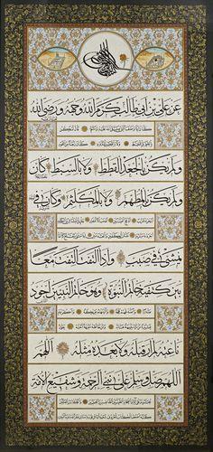 Islamic Art Calligraphy, Calligraphy Letters, Allah, Muslim Religion, Islamic Tiles, Wax Art, Mekka, Arabic Art, Islamic World