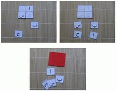Arabic Letter Matching Games