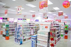 health & beauty store layout - Szukaj w Google
