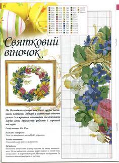 Gallery.ru / Фото #18 - Українська вишивка 15 - WhiteAngel